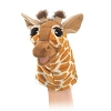 Little Giraffe Puppet by Folkmanis 3086 Disc.