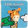 Little Giraffe Board Book with Giraffe Finger Puppet
